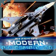 现代空战3D破解