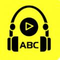 少儿英语听力app