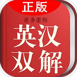 新课标英语小词典