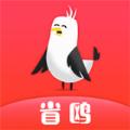 省鸥app