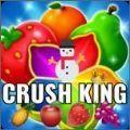 水果粉碎之王
