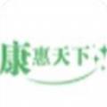 康惠天下app