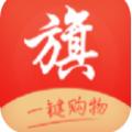 旗品绘app