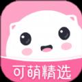 可萌精选财神卡app